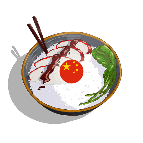China BBQ Pork